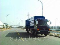 凌野牌NJ5200C-DAW1型仓栅式运输车