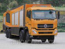Changda NJ5300XXH breakdown vehicle