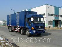 凌野牌NJ5241XXY-DBW型厢式运输车