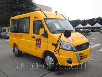 Iveco NJ6485YXCC школьный автобус для дошкольных учреждений