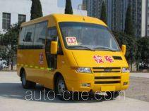 Iveco NJ6535CE9 primary school bus