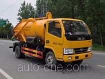 Luxin NJJ5070GXW5 sewage suction truck