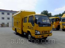 Luxin NJJ5070XXH breakdown vehicle