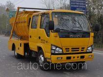 Luxin NJJ5070ZBS5 skip loader truck