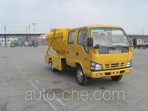 Luxin NJJ5071ZBS skip loader truck