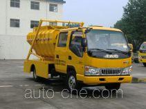 Luxin NJJ5072ZBS4 skip loader truck
