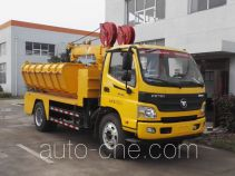 Luxin NJJ5120TQY5 dredging truck