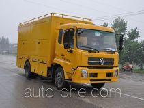 Luxin NJJ5120XXH breakdown vehicle