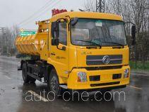 Luxin NJJ5121TQY5 dredging truck