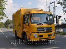 Luxin NJJ5121XXH5 breakdown vehicle