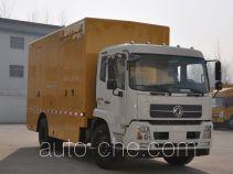 Luxin NJJ5160XXH5 breakdown vehicle