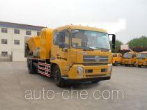 路鑫牌NJJ5162TXB4型沥青路面热再生修补车