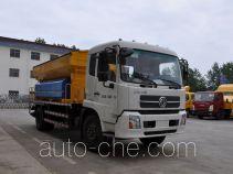 Luxin NJJ5163TCX snow remover truck