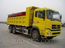 Luxin NJJ5241TCS пескоразбрасывающая дорожная машина