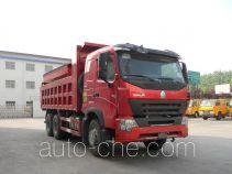 Luxin NJJ5253TCX snow remover truck