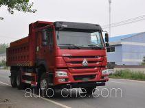 Luxin NJJ5255TCX snow remover truck