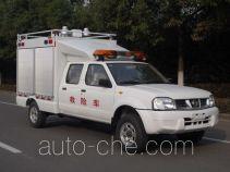Yuhua NJK5033XXH breakdown vehicle
