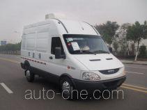 Yuhua NJK5043XBW2 insulated box van truck