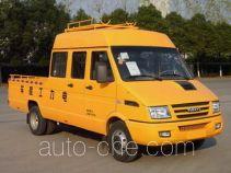 Yuhua NJK5046XGC2A engineering works vehicle