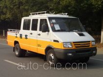 Yuhua NJK5046XGC6A engineering works vehicle