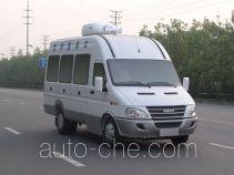 Yuhua NJK5046XXC propaganda service vehicle