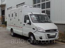 Yuhua NJK5047XDY5 power supply truck