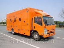 Yuhua NJK5100TDY power supply truck