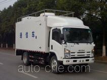 雨花牌NJK5109XTX型通信车