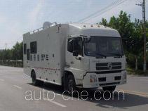 Yuhua NJK5120XZH communications command vehicle