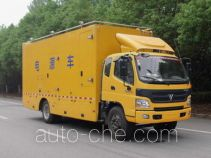Yuhua NJK5150XDY power supply truck