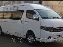 Kaiwo NJL5042XDWBEV electric service vehicle