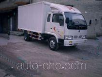 CNJ Nanjun NJP5020XXYEP van truck