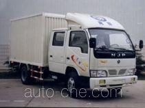 南骏牌NJP5020XXYES型厢式车
