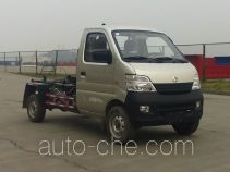 CNJ Nanjun NJP5020ZXX27CV detachable body garbage truck