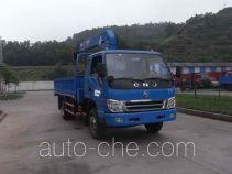 CNJ Nanjun NJP5040JSQPP38B truck mounted loader crane