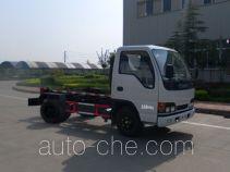 CNJ Nanjun NJP5040ZXX27M detachable body garbage truck