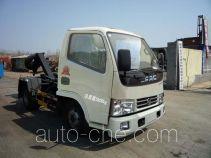 CNJ Nanjun NJP5060ZXX26M detachable body garbage truck