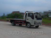 CNJ Nanjun NJP5070TQZ38M wrecker