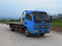CNJ Nanjun NJP5080TQZ38M wrecker