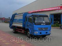 CNJ Nanjun NJP5080ZYS38M garbage compactor truck