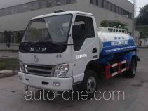 CNJ Nanjun low-speed sprinkler truck