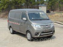 King Long NJT5020XXYBEV7 electric cargo van