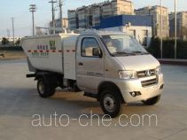 King Long NJT5030ZZZBEV electric self-loading garbage truck