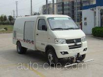 金龙牌NJT5033TYHBEV型纯电动路面养护车