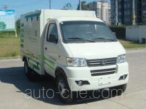 King Long NJT5035TSLBEV1 electric street sweeper truck