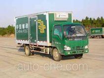 King Long NJT5070XYZ postal vehicle