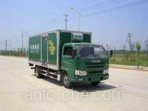 King Long NJT5071XYZ postal vehicle
