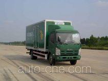 King Long NJT5101XYZ postal vehicle