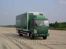King Long NJT5100XYZ postal vehicle