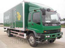 King Long NJT5150XYZ postal vehicle